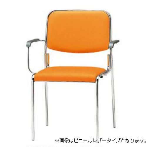 TOKIO ミーティングチェア 椅子 会議用チェア 4本脚タイプ 肘付 布張り 4脚セット FSX-4A-SET