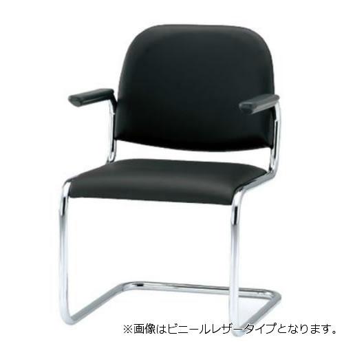 TOKIO ミーティングチェア 椅子 会議チェア C脚タイプ 肘付 布張り 4脚セット FSZ-2A-SET