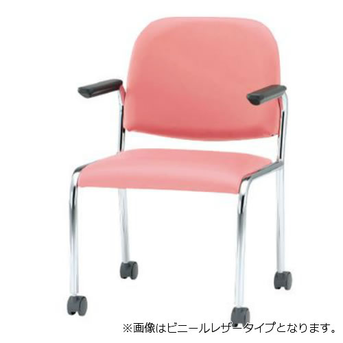 TOKIO ミーティングチェア 椅子 会議チェア キャスター脚タイプ 肘付 布張り 4脚セット FSZ-K4A-SET