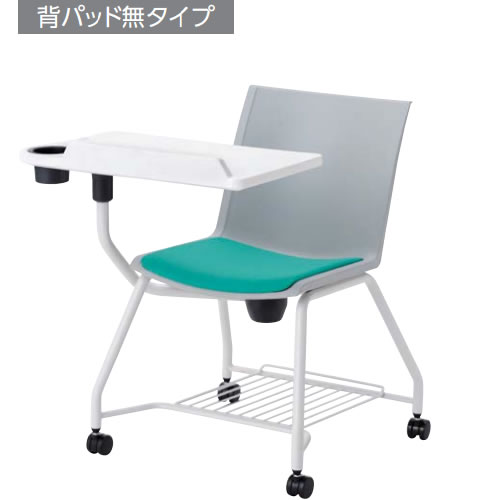ミーティングチェア 会議チェア 会議用 椅子 リプロチェア SH=440 背パッド無タイプ カップホルダー付きA3テーブル付き 荷物置き棚付きNAL-441