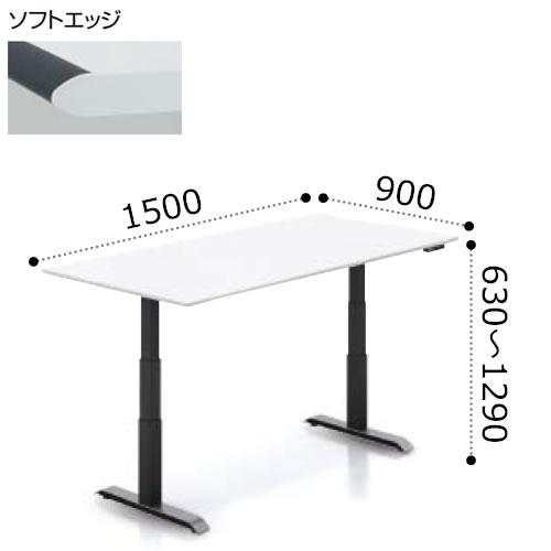 コクヨ シークエンス SEQUENCE 昇降 テーブル マネージャー/ミーティング用タイプ ソフトエッジ 配線付き 天板 ホワイト 幅1500×奥行900×高さ630~1290ミリ SD-SEKUA159PAW
