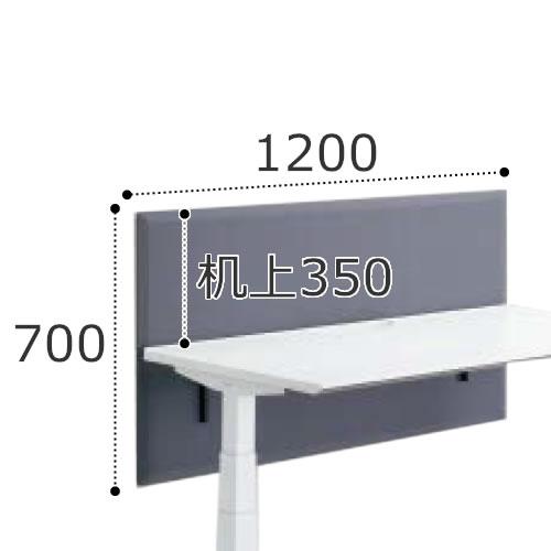 コクヨ シークエンス SEQUENCE 昇降 テーブル デスクトップ パネル フロント K4クロスタイプ 高さ700(机上350)×幅1200ミリ SDV-SE127N【お客様組立】