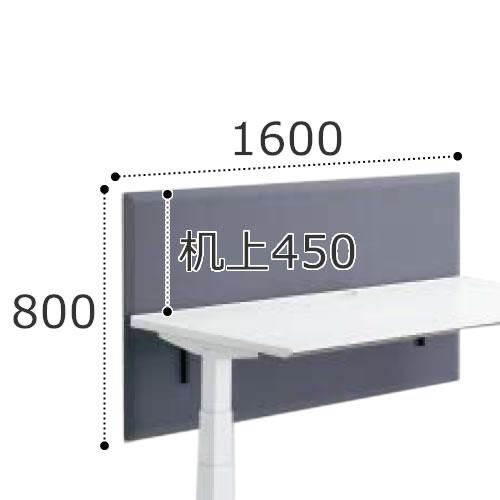 コクヨ シークエンス SEQUENCE 昇降 テーブル デスクトップ パネル フロント K4クロスタイプ 高さ800(机上450)×幅1600ミリ SDV-SE168N【お客様組立】