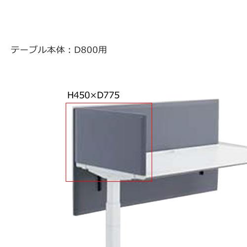 コクヨ シークエンス SEQUENCE 昇降 テーブル デスクトップ パネル フルサイド HSNクロスタイプ 高さ800(机上450)×奥行800用×奥行775ミリ SDV-SE84S-【お客様組立】