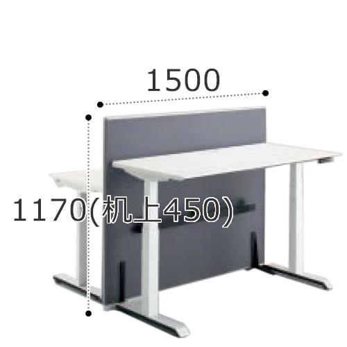 コクヨ シークエンス SEQUENCE 昇降 テーブル ワイヤリング パネル フロント 両面 HSNクロスタイプ 高さ1170(机上450)×幅1500ミリ SDV-SED1511N-【お客様組立】