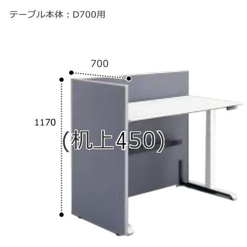 コクヨ シークエンス SEQUENCE 昇降 テーブル ワイヤリング パネル エンド K4クロスタイプ 高さ1070(机上350)×奥行800用 L側 SDV-SED711ELN【お客様組立】