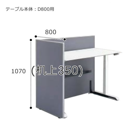 コクヨ シークエンス SEQUENCE 昇降 テーブル ワイヤリング パネル エンド HSNクロスタイプ 高さ1170(机上450)×奥行700用 L側 SDV-SED810ELN-【お客様組立】