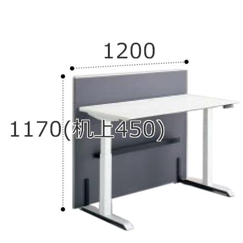 コクヨ シークエンス SEQUENCE 昇降 テーブル ワイヤリング パネル フロント 片面 K4クロスタイプ 高さ1170(机上450)×幅1200ミリ SDV-SESD1211N【お客様組立】