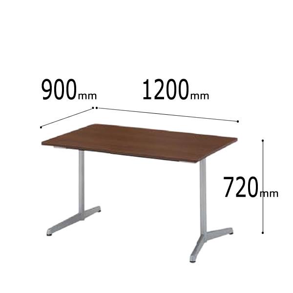 内田洋行 ミーティングテーブル 幅1200ミリ 奥行900ミリ 高さ720ミリ T字脚 固定天板タイプ 長方形 アジャスター脚 FT-1600シリーズ T1290A