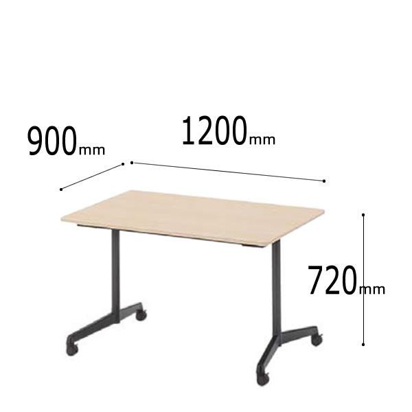 内田洋行 ミーティングテーブル FT-1600シリーズ T字脚 固定天板タイプ 長方形 キャスター脚 幅1200ミリ 奥行900ミリ T1290C