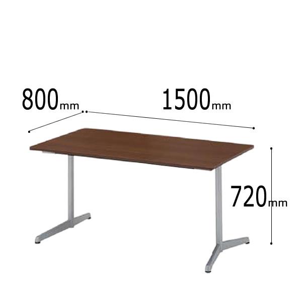 内田洋行 ミーティングテーブル 幅1500ミリ 奥行800ミリ 高さ720ミリ T字脚 固定天板タイプ 長方形 アジャスター脚 FT-1600シリーズ T1580A