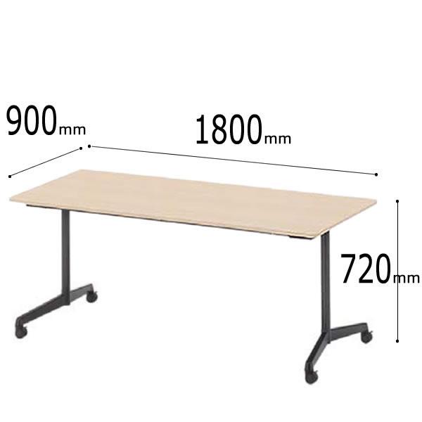 内田洋行 ミーティングテーブル FT-1600シリーズ T字脚 固定天板タイプ 長方形 キャスター脚 幅1800ミリ 奥行900ミリ T1890C
