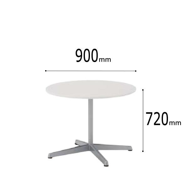 内田洋行 ミーティングテーブル FT-1600シリーズ 十字脚 固定天板タイプ 円形サークル アジャスター脚 直径900ミリ X0900A