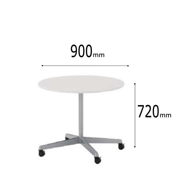 内田洋行 ミーティングテーブル FT-1600シリーズ 十字脚 固定天板タイプ 円形サークル キャスター脚 直径900ミリ X0900C