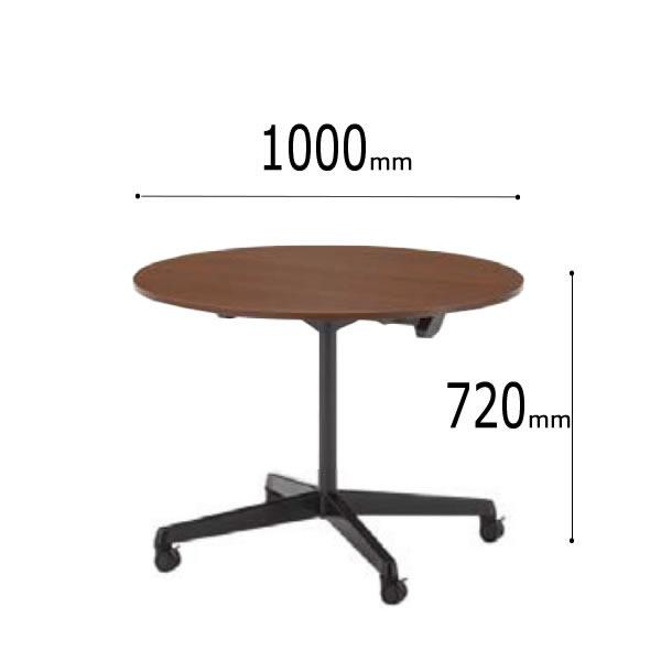 内田洋行 ミーティングテーブル FT-1600シリーズ 十字脚フラップタイプ 円形サークル キャスター脚 直径1000ミリ X1000F