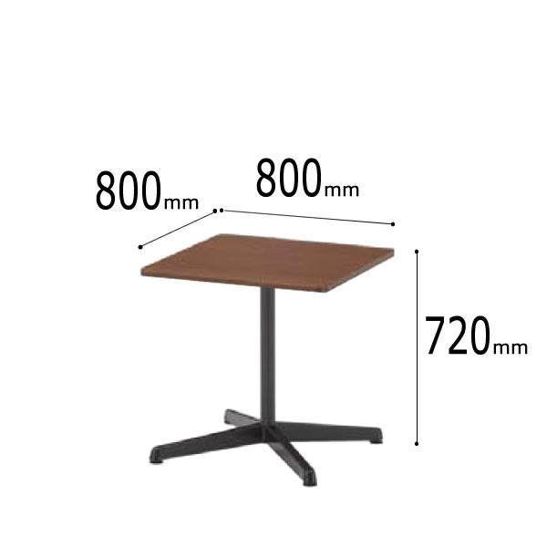 内田洋行 ミーティングテーブル FT-1600シリーズ 十字脚 固定天板タイプ 正方形スクエア アジャスター脚 幅800ミリ X8080A