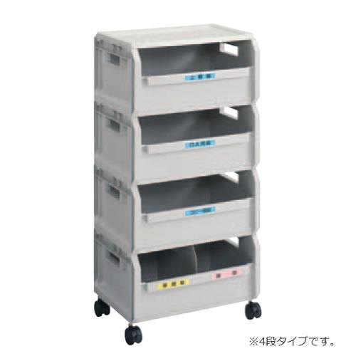 オカムラ 分別ボックス 4段タイプ 分別表示シール付き 4120CY-GD36