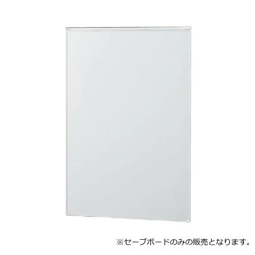 イトーキ イトーキ セーブボード マグネット付き BBE-0608WN