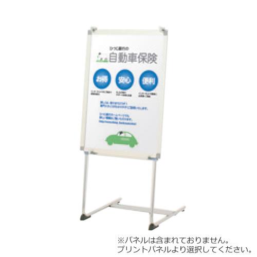 オカムラ サインスタンド 473W L06FAC-Y601