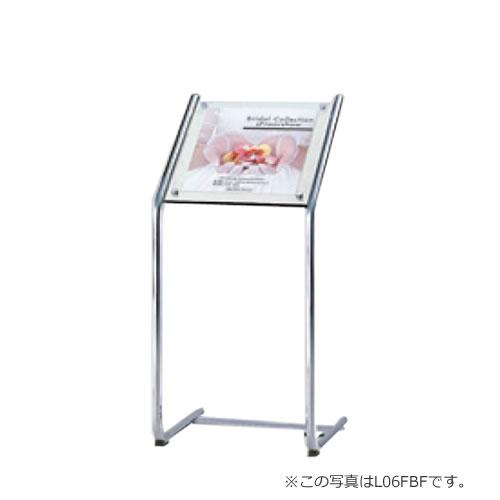 サインスタンド L06FBG-Y601 664W面板アクリル透明 オカムラ