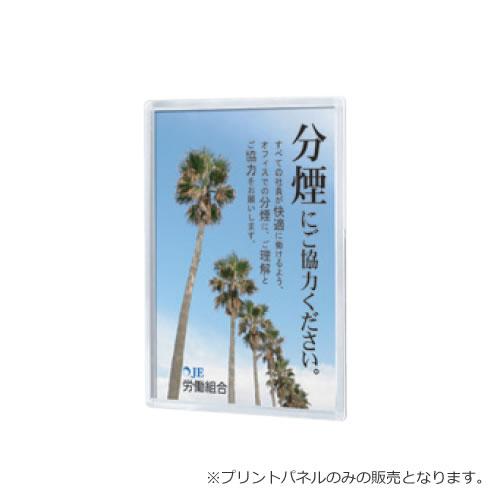 オカムラ プリントパネル B2サイズ用 L06FDB-Y606