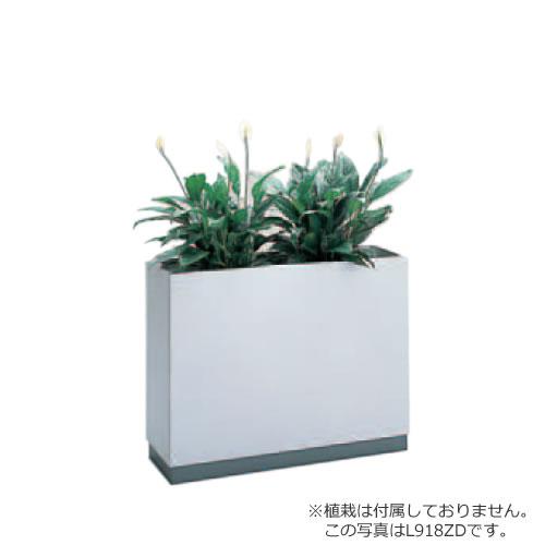 オカムラ プランターボックス1200W ステンレス製受皿付き 本体カラー ライトグレー L918ZC-MC26