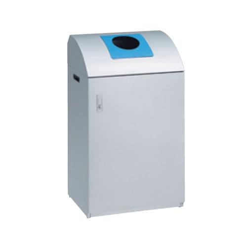 オカムラ L937 業務用 ごみ箱 分別 ペール ゴミ箱 ダストボックス 屋内 オフィス 学校 事務所 リサイクルボックス ペットボトル用(45L) 分別 シールD付 L937RC-ZC35