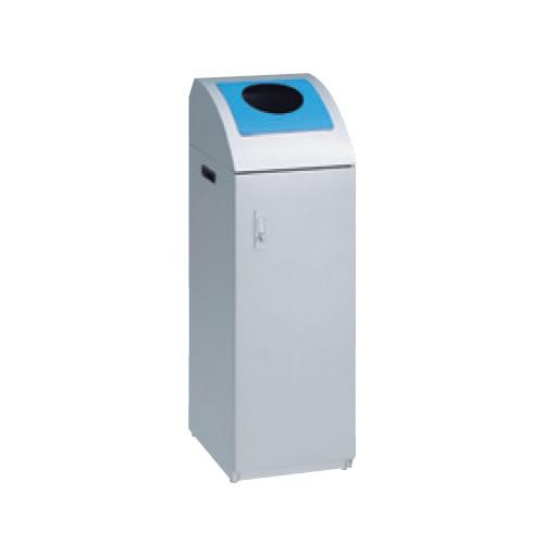 オカムラ L937 業務用 ごみ箱 分別 ペール ゴミ箱 ダストボックス 屋内 オフィス 学校 事務所 リサイクルボックス ペットボトル用(25L) 分別 シールD付 L937TC-ZC35