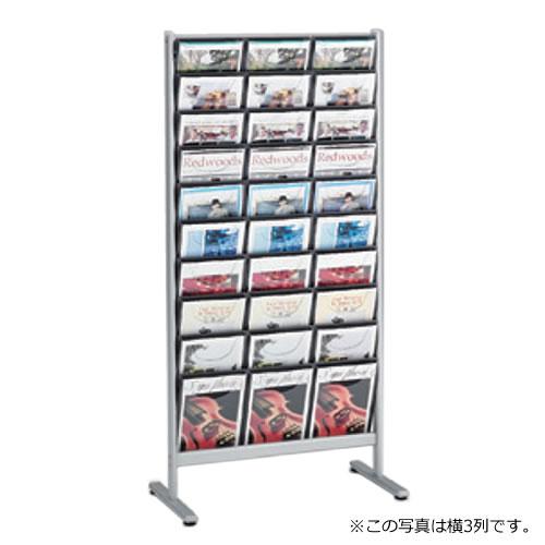 オカムラ L959シリーズ パンフレットスタンド パンフレットラック ディスプレイラック 雑誌架 エントランス オフィス家具 1列 4判10スポット L959XA-Z637
