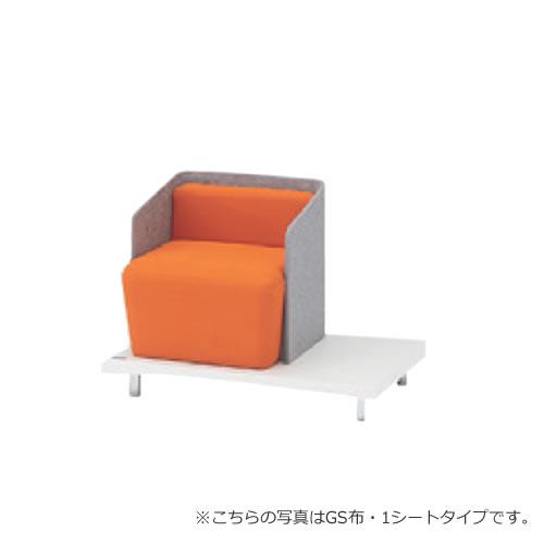 イトーキ ラウンジチェアUB 900Wベース ローデバイダーチェア1シート布張り LUB-A300H