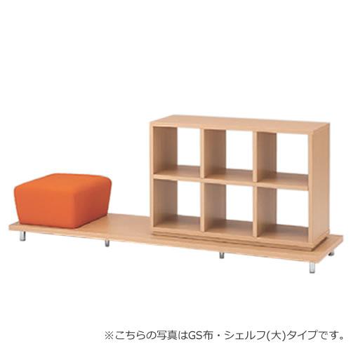 イトーキ ラウンジチェアUB 1480Wベース スツール シェルフ付 シェルフ小布張り LUB-B150H