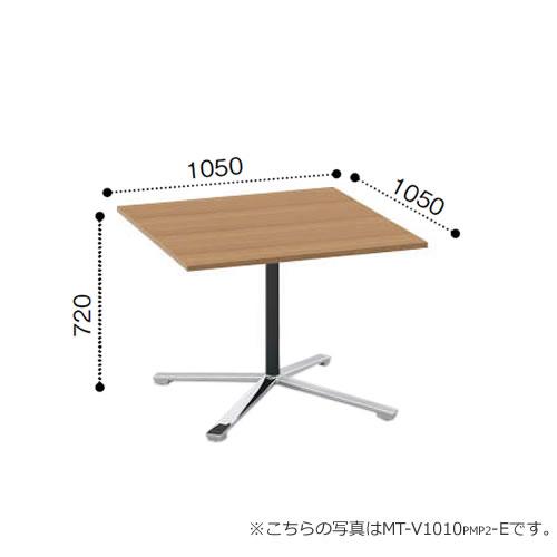 コクヨ VIENAビエナ シリーズ会議 ミーティング テーブル 天板固定単柱脚キャスタータイプ 正方形天板 ポリッシュ脚 幅1050奥行1050ミリ MT-V1010P-C