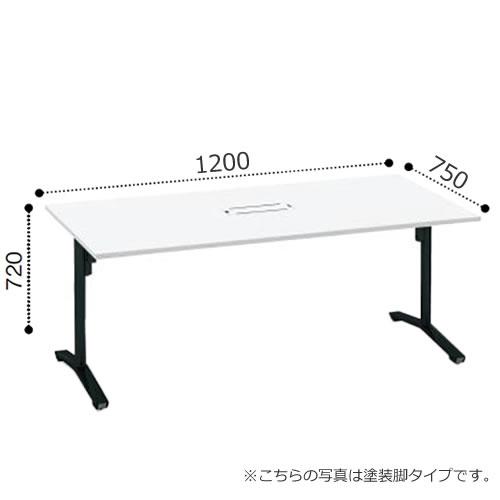 コクヨ VIENAビエナ シリーズ会議 ミーティング テーブル 天板固定T字脚キャスタータイプ 角形天板 ポリッシュ脚 配線ボックス付 幅1200奥行750ミリ MT-V127BP-C