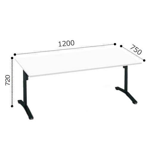 コクヨ VIENAビエナ シリーズ会議 ミーティング テーブル フラップT字脚キャスタータイプ 角形天板 塗装脚 幅1200奥行750ミリ MT-V127F