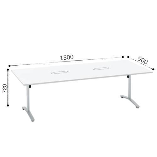 コクヨ VIENAビエナ シリーズ会議 ミーティング テーブル 天板固定T字脚アジャスタータイプ 角形天板 塗装脚 配線ボックス付 幅1500奥行900ミリ MT-V159B-E
