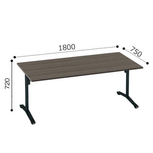 コクヨ VIENAビエナ シリーズ会議 ミーティング テーブル 天板固定T字脚キャスタータイプ 角形天板 塗装脚 配線ボックスなし 幅1800奥行750ミリ MT-V187-C