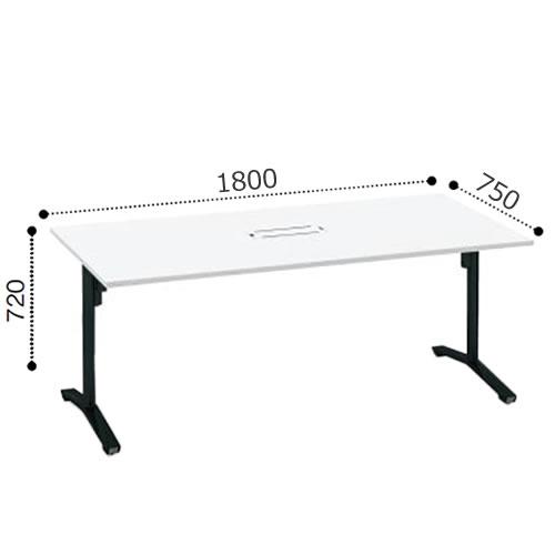 コクヨ VIENAビエナ シリーズ会議 ミーティング テーブル 天板固定T字脚キャスタータイプ 角形天板 塗装脚 配線ボックス付 幅1800奥行750ミリ MT-V187B-C