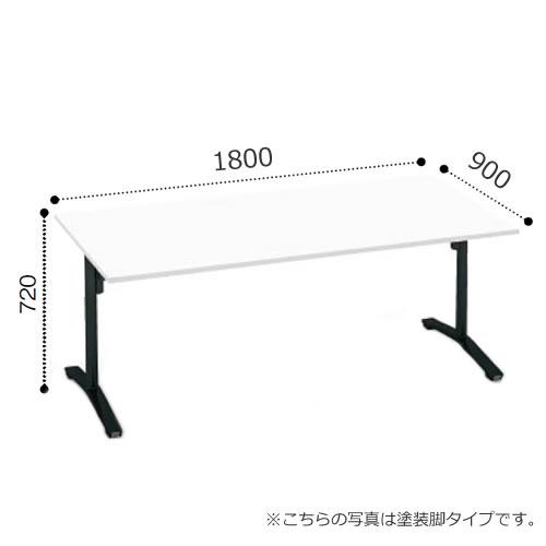コクヨ VIENAビエナ シリーズ会議 ミーティング テーブル フラップT字脚キャスタータイプ 角形天板 ポリッシュ脚 幅1800奥行900ミリ MT-V189FP