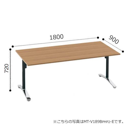 コクヨ VIENAビエナ シリーズ会議 ミーティング テーブル 天板固定T字脚キャスタータイプ 角形天板 ポリッシュ脚 配線ボックスなし 幅1800奥行900ミリ MT-V189P-C