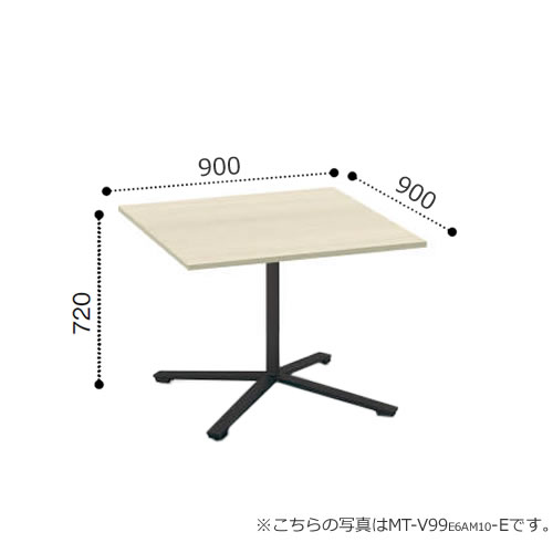コクヨ VIENAビエナ シリーズ会議 ミーティング テーブル 天板固定単柱脚キャスタータイプ 正方形天板 塗装脚 幅900奥行900ミリ MT-V99-C
