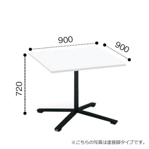コクヨ VIENAビエナ シリーズ会議 ミーティング テーブル フラップ単柱脚キャスタータイプ 正方形天板 ポリッシュ脚 幅900奥行900ミリ MT-V99FP