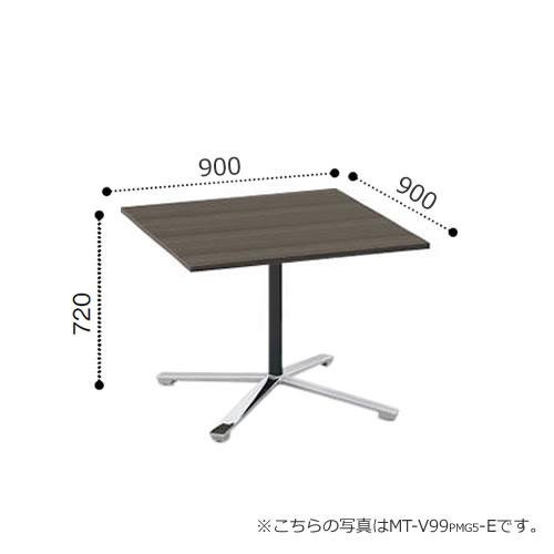 コクヨ VIENAビエナ シリーズ会議 ミーティング テーブル 天板固定単柱脚キャスタータイプ 正方形天板 ポリッシュ脚 幅900奥行900ミリ MT-V99P-C