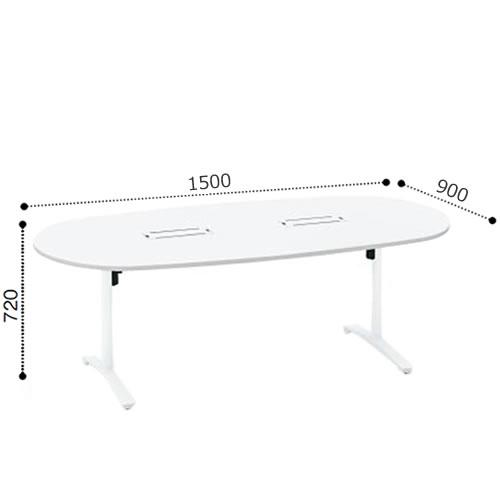 マラソン期間中店内全品ポイント10倍 コクヨ VIENAビエナ シリーズ会議 ミーティング テーブル 天板固定T字脚アジャスタータイプ 楕円形天板 塗装脚 配線ボックス付 幅1500奥行900ミリ MT-VD159B-E