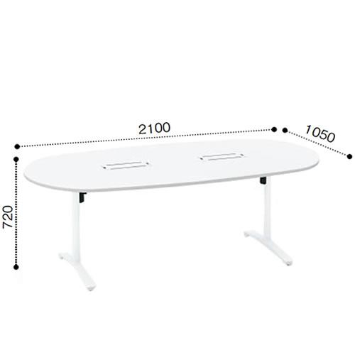 マラソン期間中店内全品ポイント10倍 コクヨ VIENAビエナ シリーズ会議 ミーティング テーブル 天板固定T字脚アジャスタータイプ 楕円形天板 塗装脚 配線ボックス付 幅2100奥行1050ミリ MT-VD211B-E
