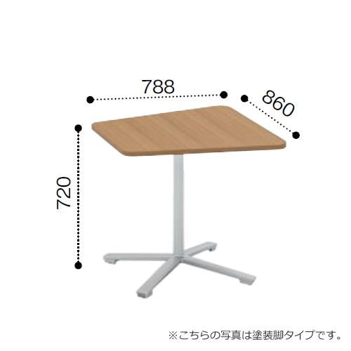 コクヨ VIENAビエナ シリーズ会議 ミーティング テーブル フラップ単柱脚キャスタータイプ 台形天板 ポリッシュ脚 幅860奥行788ミリ MT-VD87FP