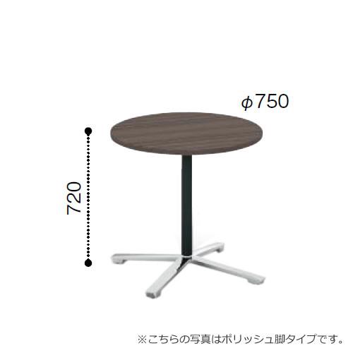 コクヨ VIENAビエナ シリーズ会議 ミーティング テーブル フラップ単柱脚キャスタータイプ 円形天板 塗装脚 幅750奥行750ミリ MT-VE7F