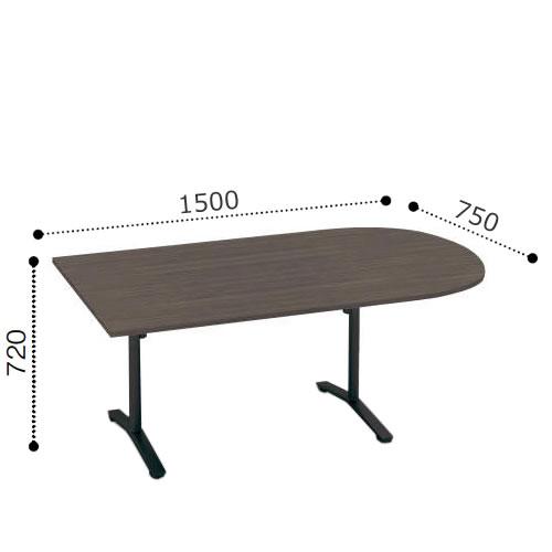 コクヨ VIENAビエナ シリーズ会議 ミーティング テーブル 天板固定T字脚アジャスタータイプ U字形天板 塗装脚 配線ボックスなし 幅1500奥行900ミリ MT-VU157-E