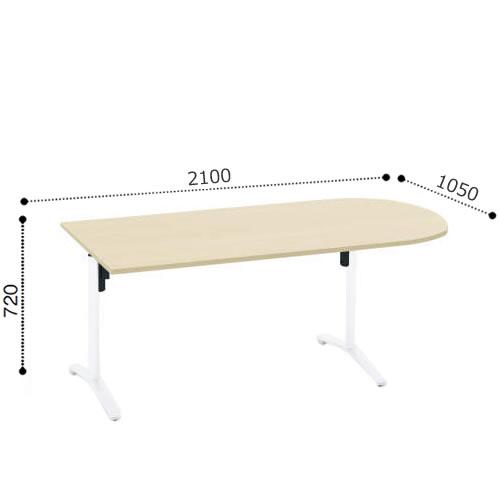 コクヨ VIENAビエナ シリーズ会議 ミーティング テーブル 天板固定T字脚アジャスタータイプ U字形天板 塗装脚 配線ボックスなし 幅2100奥行1050ミリ MT-VU211-E
