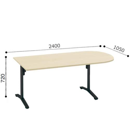 コクヨ VIENAビエナ シリーズ会議 ミーティング テーブル 天板固定T字脚アジャスタータイプ U字形天板 塗装脚 配線ボックスなし 幅2400奥行1050ミリ MT-VU241-E