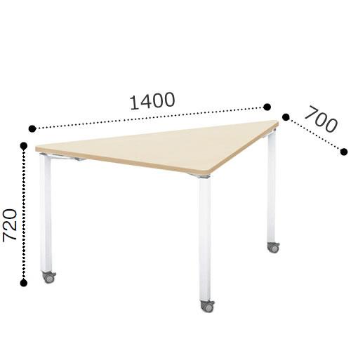 コクヨ ワークフィットWORKFIT テーブル ミーティング 机 三角形タイプ 幅1400×奥行700 SD-WFTA14T